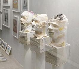 Ausstellung Intime Räume